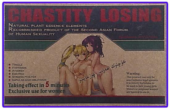 Obat Perangsang - Chastity Losing